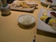 東京でプチスローライフ-ご飯あげる攻撃