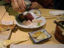 東京でプチスローライフ-漬物あげる攻撃
