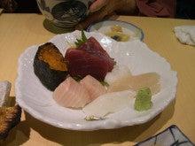 東京でプチスローライフ-私の仕返し攻撃