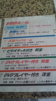 西成ドヤ街DO!(Guide?)