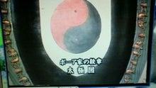 浦和の美容室、ヘアーズオーナーのブログ-201004130712000.jpg