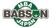 $アメリカから世界をみる バブソンMBAのブログ