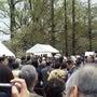 「桜を見る会」に学ぶ