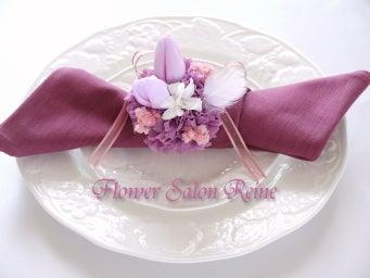 Flower Salon Reine's Blog