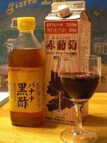 酒とホラの日々。-偽ワイン