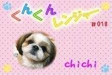 2代目Chichi & Booの部屋