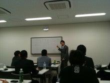 高松海事事務所 なんとなく日誌 ~ 現役の海事代理士・行政書士による与太話 ~