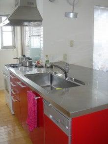 うちのキッチン