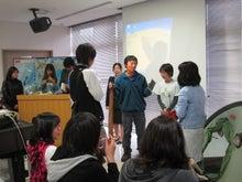 歩き人ふみの徒歩世界旅行 日本・台湾編-スライドショー4