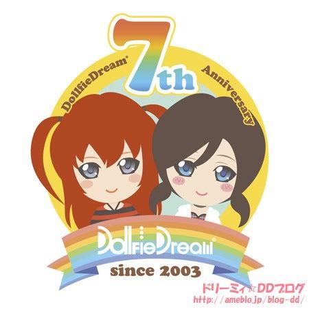 ドリーミィDD☆ブログ