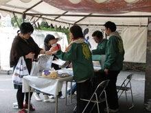 緑化推進事業の活動報告-原宿門ブースの様子