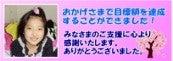 角田信朗オフィシャルブログ「傾奇者日記」Powered by Ameba