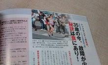 マラソン日記  -20100419190316.jpg
