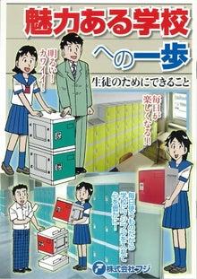 マンガ立ち読みブログ-fuji2