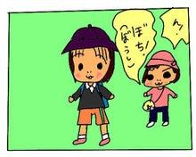 かなにゃ絵日記-100420_1
