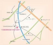 結 -yu- ハンドメイドブログ