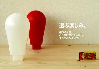 物欲☆パラダイス-マッチランプ2