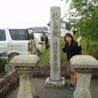 稲島城(いなじまじょ…