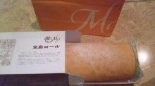 黒沢裕子-100421_151728_ed.jpg