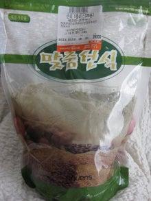$きろくちょう☆831