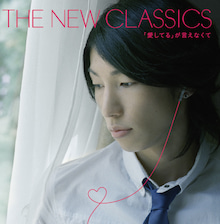 The New Classics OFFICIAL BLOG Powered by Ameba