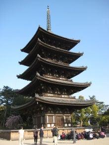 建設業ISOお助けブログ-興福寺
