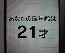 ☆蘭ラン日記☆ -2010042219220000.jpg