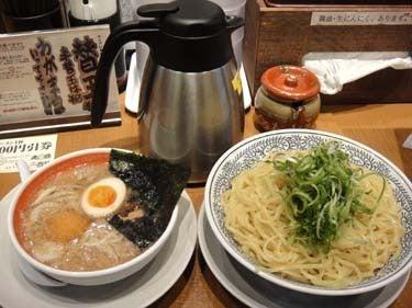 横浜発 驢馬人の美食な日々-Marugen10