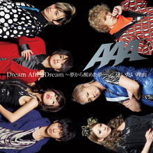 AAA Heart to Heart TOUR 2010 SPECIAL BLOG-【CD ONLY】