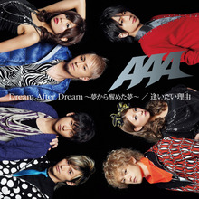 AAA Heart to Heart TOUR 2010 SPECIAL BLOG-【CD+DVD】サブ