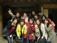 井坂 絵美OFFICIAL BLOG ☆えみりんきらきらブログ☆ Emi Isaka 韓国留学情報