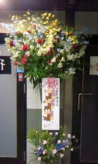 祇園の住人 お水編-100422_1419~0100010001.jpg