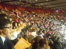 $エマ美容室の[チョキ×チョキ日記]-観客席もいっぱいです。