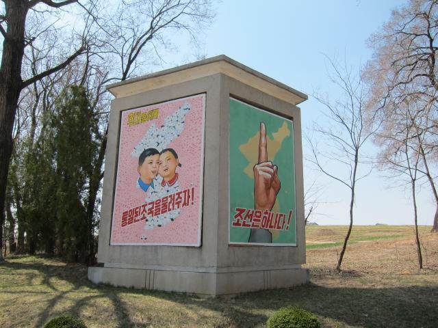 ブログとメルマガで年収1億円稼ぐヒマリッチ社長 川島和正オフィシャルブログ Powered by Ameba-北朝鮮13-8