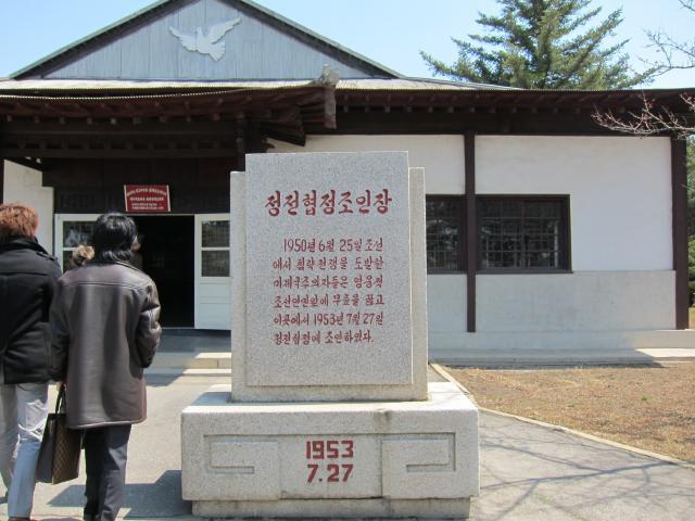 ブログとメルマガで年収1億円稼ぐヒマリッチ社長 川島和正オフィシャルブログ Powered by Ameba-北朝鮮13-18