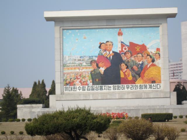 ブログとメルマガで年収1億円稼ぐヒマリッチ社長 川島和正オフィシャルブログ Powered by Ameba-北朝鮮13-3