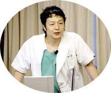 庄内余目病院のブログ-桑原Dr.