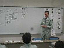 $中屋敷左官工業株式会社-あ1
