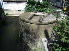 浦島町まちづくりのブログ-井戸