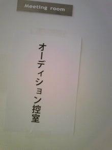ナオの寝ごと*戯言*独り言-SBSH0023.JPG