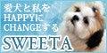SWEETA-フラン<br> ちゃんバナー