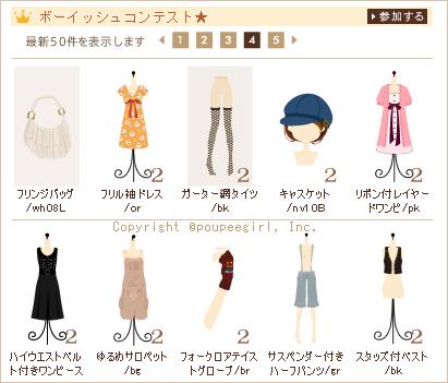 もんじゅのプペブログ-20100424_14