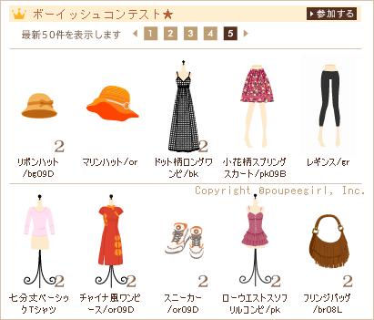 もんじゅのプペブログ-20100424_15