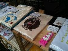 BABY in MEオフィシャルブログ-アースデイ久米繊維Tシャツ