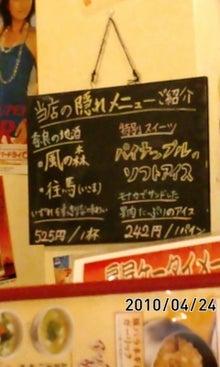 痩せたくて……   ~2010~ 【ぴょん吉編】-100424_1939~01.jpg