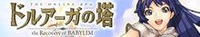 ゲーム大好きなTAKA☆のブログ