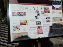 食・寝・遊-nishikawa