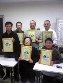 ラーメン王こばのブログ-Image054.jpg