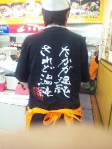 命のメダカ奮闘記-100421_210353.jpg
