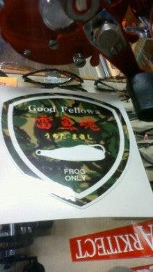 Good Fellows-NEC_0222.jpg